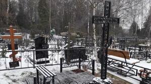 Мемориальный комплекс с крестом Электроугли памятник из цветного гранита Парфеньево